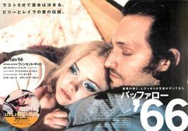 バッファロー'66(シアターキノ/デザイン・ヨコ・チラシ洋画)