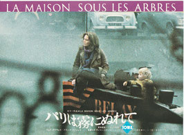 パリは霧にぬれて(館名ナシ/チラシ洋画)