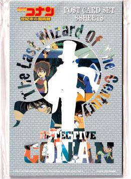 名探偵コナン 世紀末の魔術師(ポストカード)