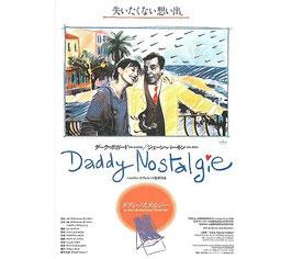 ダディ・ノスタルジー(シネマロキシ/チラシ洋画)