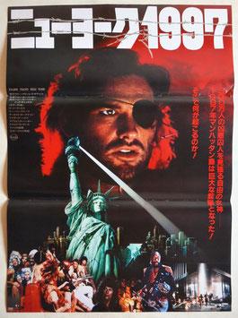 ニューヨーク1997(B1サイズ・ワンシート大判ポスター/1981年)