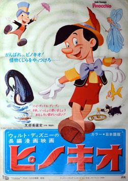 ピノキオ(ポスター・アニメ)