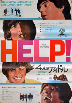 HELP !4人はアイドル(ポスター洋画)