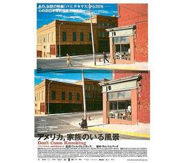 アメリカ、家族のいる風景(チラシ洋画/スガイシネプレックス札幌劇場)