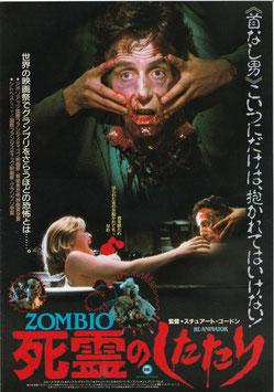 ZOMBIO 死霊のしたたり/ニンジャ(札幌東映パラス/チラシ洋画)