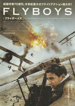 フライボーイズ(スガイシネプレックス札幌劇場/二つ折り・チラシ洋画)