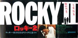 ロッキー2( 映画半券洋画)