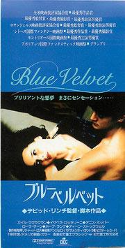 ブルー・ベルベット(映画前売半券)