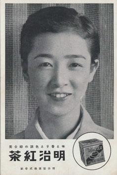 明治紅茶(少女歌劇/宣材)