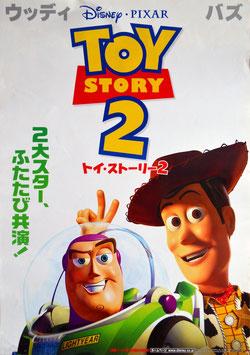 トイ・ストーリー2(ポスター・アニメ)