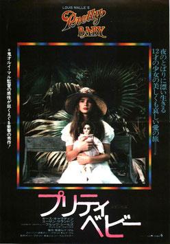 プリティ・ベビー(チラシ洋画/スカラ座)