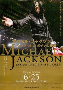 マイケル・ジャクソン キング・オブ・ポップの素顔(チラシ洋画)