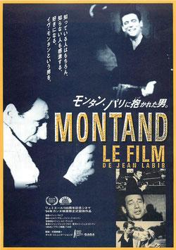 モンタン、パリに抱かれた男(シアターキノ/チラシ洋画)
