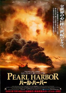 パール・ハーバー(札幌劇場/チラシ洋画)