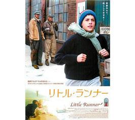 リトル・ランナー(チラシ洋画/スガイシネプレックス札幌劇場)