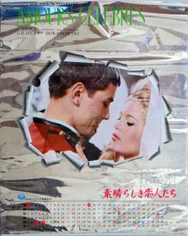 素晴らしき恋人たち(1962年カレンダー/ポスター洋画)