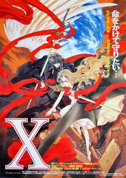 X(ポスター・アニメ)