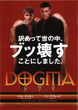 ドグマ(札幌劇場/チラシ洋画)