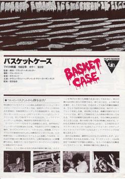 バスケットケース(ユーロスペース/チラシ洋画)