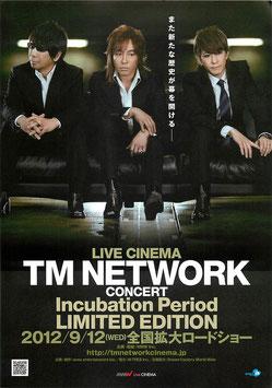 LIVE CINEMA TM NETWORK CONCERT(ディノスシネマズ札幌劇場/チラシ邦画)