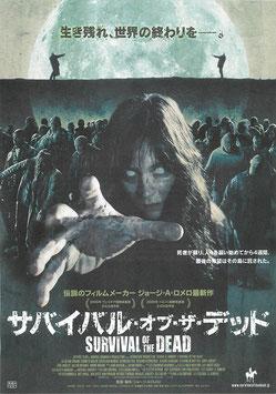 サバイバル・オブ・ザ・デッド(ディノスシネマズ札幌劇場/チラシ洋画)