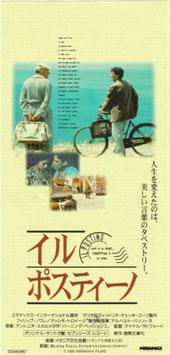 イル・ポスティーノ(前売半券・洋画)