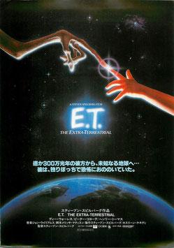 E.T.(丸の内ピカデリーほか/表面下に地球・チラシ洋画)
