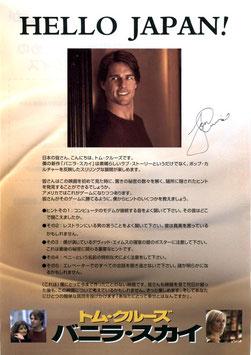 バニラ・スカイ(札幌劇場/オリジナル腕時計賞品クイズ/チラシ洋画)