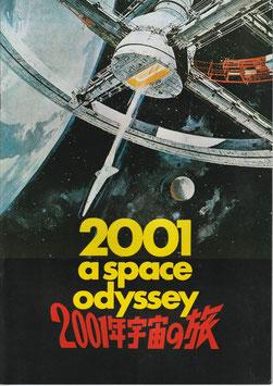 2001年宇宙の旅(パンフ洋画)