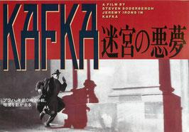KAFKA迷宮の悪夢(シアターキノ/チラシ洋画)