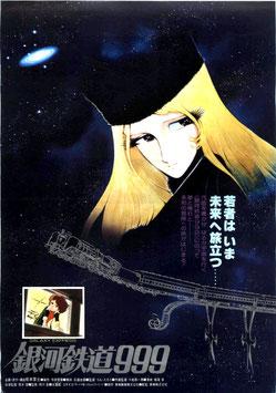 銀河鉄道999(新宿東急他/チラシ・アニメ)