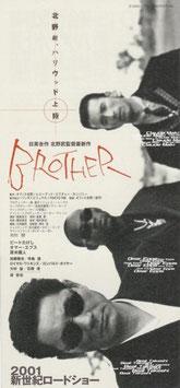 BROTHER(ブラザー/チラシ・宣材/洋画)
