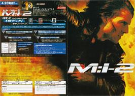 M:i-2 ミッション・イン・ポッシブル2(DVD発売用/チラシ洋画)