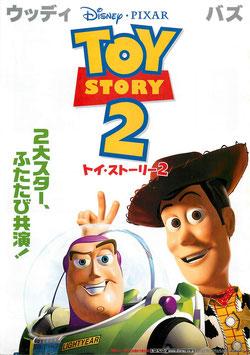 TOY STORY2(トイ・ストーリー2/東宝プラザ/チラシ・アニメ)