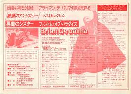 悪魔のシスター/ファントム・オブ・パラダイス(道新ホール/チラシ洋画)