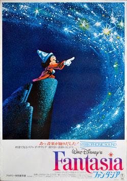 ファンタジア(流れる星の川を指差すミッキー/ポスター・アニメ)