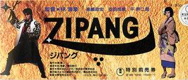 ZIPANG(ジパング/映画前売半券)
