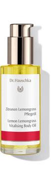 HAU-D-004 バイタライジング ボディオイル<レモングラス>