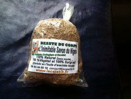SABOUNI SALO Savon 100% naturel et végétal  100 g
