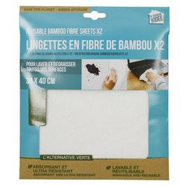LINGETTE EN FIBRE DE BAMBOU X2