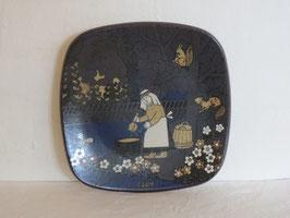ARABIA, YEAR PLATE, Plate 1986