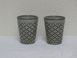 KRONJYDEN, CORDIAL, 2 Egg cups