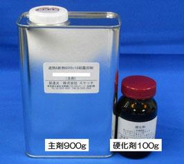HOTガードH-SP 1kg