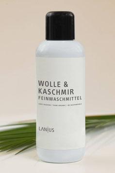 Lanius - Woll & Kaschmir Feinwaschmittel