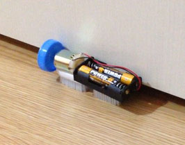 Vibrobot Titreşimli Midi Robot