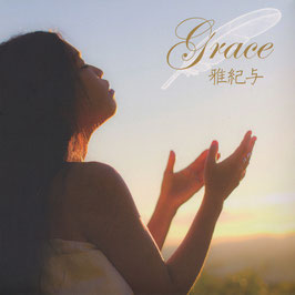 雅紀与2nd CD 「 Grace 」