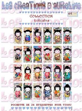 Transfert textile en KOKESHI (Petits motifs)