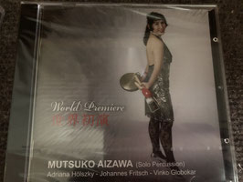 CD : 世界初演