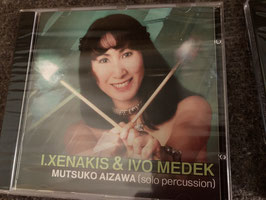 CD : クセナキス & イボ·メデック