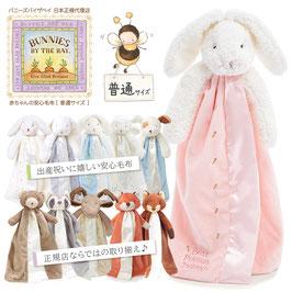 赤ちゃんの安心毛布[普通サイズ]